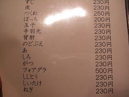 RIMG6567.JPG