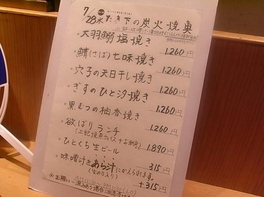 RIMG1770.JPG