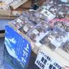 ファーマーズマーケットのお買い物 @青山・表参道 国連大学前